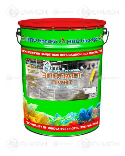 Грунтовка для бетона купить спб бетон рамонь вниисс