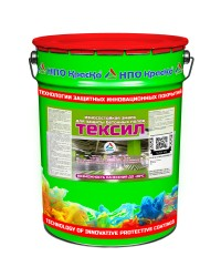 купить краску для бетона в спб