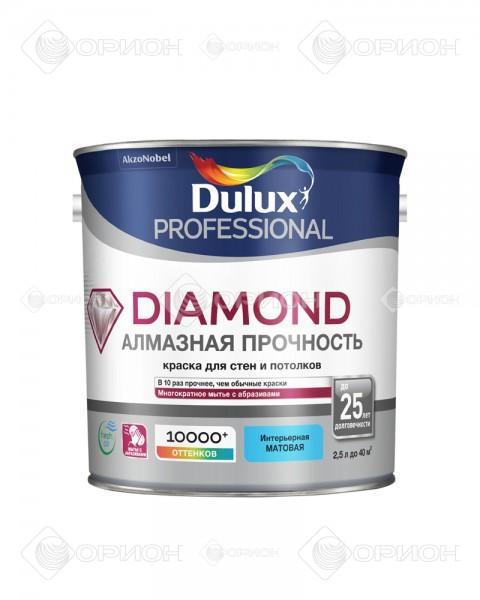 Dulux Trade Diamond Matt - Краска повышенной износостойкости